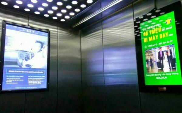 Tìm hiểu quảng cáo trong thang máy là gì?